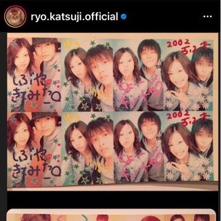 前田敦子と離婚の勝地涼、○○○○との親密プリクラ写真を投稿!